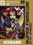 Super Famicom - Akumajo Dracula XX (front)