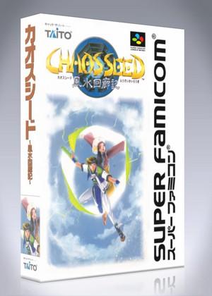 Super Famicom - Chaos Seed
