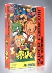 Super Famicom - Cho Genjin