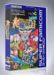 Super Famicom - Chomakaimura / Super Ghouls 'n Ghosts