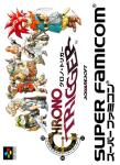 Super Famicom - Chrono Trigger (front)