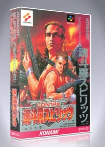Super Famicom - Contra Spirits