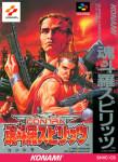 Super Famicom - Contra Spirits (front)