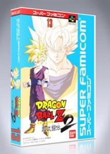 Super Famicom - Dragon Ball Z: Super Butoden 2
