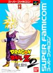 Super Famicom - Dragon Ball Z: Super Butoden 2 (front)