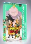 Super Famicom - Dragon Ball Z: Super Butouden 3