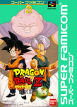 Super Famicom - Dragon Ball Z: Super Butouden 3 (front)
