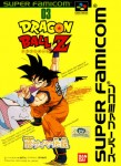 Super Famicom - Dragon Ball Z: Super Saiya Densetsu (front)