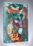 Super Famicom - Dragon Quest III