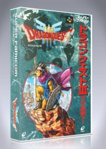 Super Famicom - Dragon Quest III