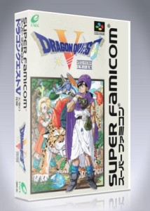 Super Famicom - Dragon Quest V