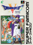 Super Famicom - Dragon Quest V (front)