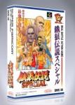 Super Famicom - Fatal Fury Special