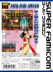 Super Famicom - Fatal Fury Special (back)