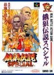 Super Famicom - Fatal Fury Special (front)