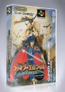 Super Famicom - Fire Emblem: Seisen no Keifu