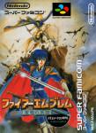 Super Famicom - Fire Emblem: Seisen no Keifu (ront)