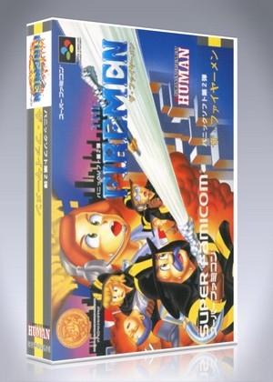 Super Famicom - Firemen, The