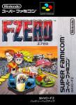 Super Famicom - F-Zero (front)