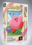 Super Famicom - Hoshi no Kirby 3
