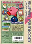 Super Famicom - Hoshi no Kirby 3 (back)