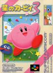 Super Famicom - Hoshi no Kirby 3 (front)