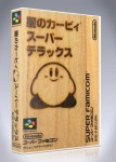 Super Famicom - Hoshi no Kirby Super Deluxe