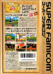 Super Famicom - Hoshi no Kirby Super Deluxe (back)