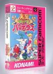 Super Famicom - Jikkyo Oshaberi Parodius
