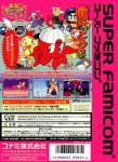 Super Famicom - Jikkyo Oshaberi Parodius (back)