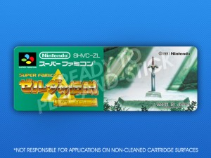 Super Famicom - Legend of Zelda: A Link to the Past Label