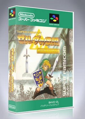 Super Famicom - Legend of Zelda, The: A Link to the Past