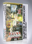 Super Famicom - Macross