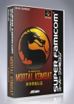 Super Famicom - Mortal Kombat