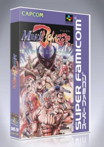 Super Famicom - Muscle Bomber: The Body Explosion