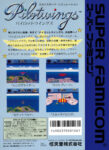 Super Famicom - Pilotwings (back)