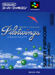 Super Famicom - Pilotwings (front)