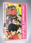 Super Famicom - Ranma 1/2