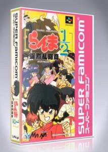 Super Famicom - Ranma 1/2