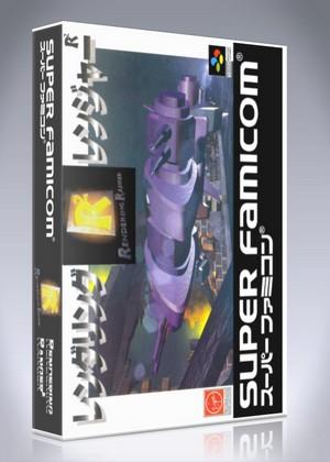 Super Famicom - Rendering Ranger R2