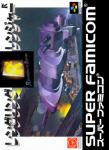 Super Famicom - Rendering Ranger R2 (front)