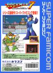 Super Famicom - Rockman 7 (back)