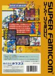 Super Famicom - Rockman X2 (back)