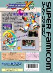 Super Famicom - Rockman X3 (back)