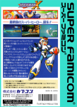 Super Famicom - Rockman X (back)