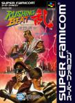 Super Famicom - Rushing Beat Ran: Fukusei Toshi (front)