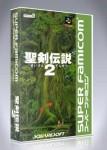 Super Famicom - Seiken Densetsu 2