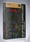 Super Famicom - Shin Megami Tensei
