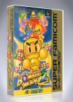 Super Famicom - Super Bomberman 2