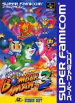 Super Famicom - Super Bomberman 3 (front)